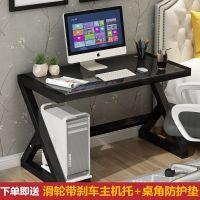 简约现代电脑桌台式钢化玻璃办公桌一体机家用书桌简易学习写字台