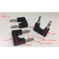 4mm香蕉插头短路插19mm间距Connecting Plug Pitch L=19mm