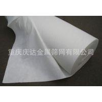 重庆土工布无纺布 路面养护土工布【量大从优】