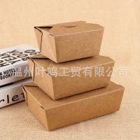彩色印刷创意食品包装盒 一次性牛皮纸快餐盒 折叠外卖打包纸盒