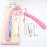 修眉刀工具套装剃眉刀架 修眉刀架 刮眉毛刀片套装配送1枚刀片