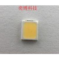 2835白光高显指LED灯珠 视觉光源专用LED灯珠奕博光电