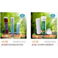 山东威海宜尔益塑料包装,供应各规格泡腾片 85管/99管/133管/144管(弹簧盖)。