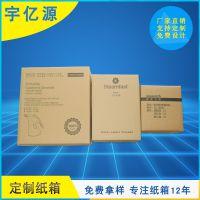 厂家批发淘宝快递瓦楞包装纸箱 物流打包纸箱 LED长方形纸箱设计定制