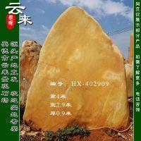 景观石图片 刻字黄石 大型黄蜡石 小区牌坊石