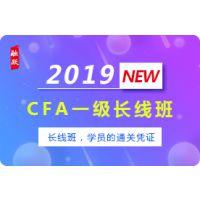 备考2019年CFA一级考试要不要报个培训班?