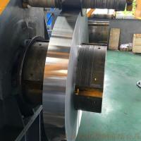 供应40Mn 45Mn 50Mn优质冷轧带钢 退火软态分条精密钢带