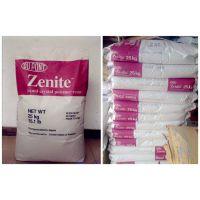 LCP 美国杜邦 Zenite ZE16401