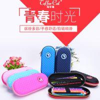 现货精美小学生文具EVA硬壳大容量儿童防水简约铅笔盒袋江苏上海
