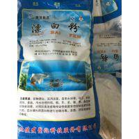 厂家直销漂白粉 次氯酸钙 漂白剂 消毒剂 现货供应
