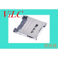 6Pin掀盖式SIM-micro sim卡座/1.75H-翻盖式小卡卡座