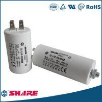 CBB60-插片电容器清洗机电容器二插片电容器