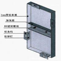 外墙氟碳铝单板室外专用3mm铝单板厂家定制