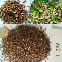 蛭石图片 蛭石价格用途 蛭石与珍珠岩的区别