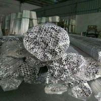 天津5056阳极氧化铝管 进口5056耐腐蚀铝管