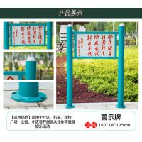 户外健身广场路径安装 遵义市公园埋地健身路径 凤冈县埋地30公分器材更稳固