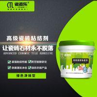 十大瓷砖粘结剂品牌排行价格哪个好?瓷添乐优质产品保证