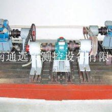 徐州液压马达测试台 南通远辰测控设备供应