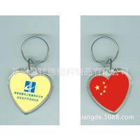【温州货源】可爱创意小礼品挂件,精美钥匙扣,金属钥匙圈