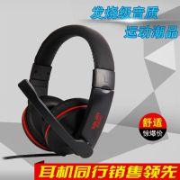 声籁 头戴式电脑有线3.5双插头耳机 网吧游戏带麦克风通话耳麦