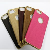厂家爆款iphone7手机壳TPU全包贴皮素材苹果7pplus高档木纹保护套