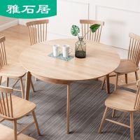北欧折叠实木圆桌可伸缩餐桌椅组合现代简约白橡木小户型吃饭圆桌