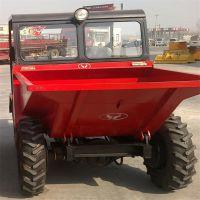 厂家直销前卸式翻斗车 农用短途运输的四轮车 加厚钢板的液压自卸车