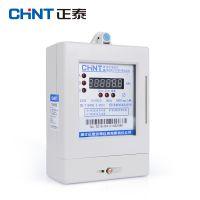 正泰 单相电子预付费电能表 DDSY666 5(20)A IC卡插卡电度表