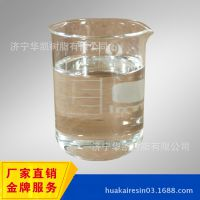 厂家直销  硅烷偶联剂KH550  偶联剂  工业级  1公斤  样品