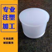 塑胶瓶盖模具加工定制 PP塑料产品定制开模注塑代工 注塑模具厂