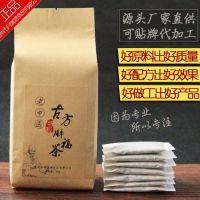 胖福茶 健肌增重袋泡代用茶 吃不胖茶 男女增肥胖茶 泡袋茶代加工
