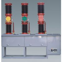ZW7-35/2000-31.5户外真空断路器,ZN85户内断路器,110KV避雷器
