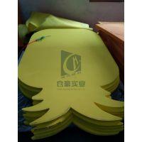 异形线切割—黄色EVA设计 编程 打样 生产配送一体服务