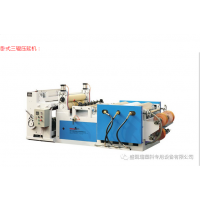盛凯瑞塑机热销机器PVC压延板 仿大理石板材生产线