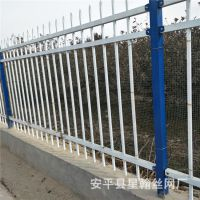 南京组装式临建项目护栏 铁艺围墙防爬围栏 小区别墅安全隔离护栏