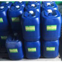 防腐剂 卡松(异噻唑啉酮) 工业级 洗洁精 洗衣液防腐剂 2.0% 厂家优势出售