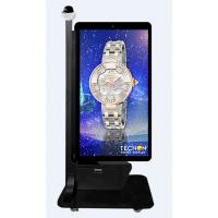 P2.94 63寸移动式户外广告机-LED广告屏厂家,太龙智显