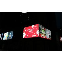 泉州专业灯箱制作公司/泉州大型LED广告灯箱制作/泉州拉布灯箱制作加工厂/泉州墙体广告灯箱制作及安装