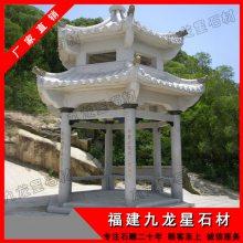 石雕凉亭批发厂家 园林景观花岗岩石亭子雕塑
