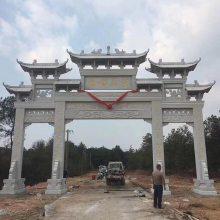 九龙寺汉白玉石牌坊设计图景区石牌坊安装