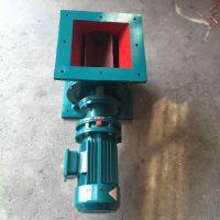 供应电动卸料器自动星型卸料器不锈钢卸灰器下料器关风机锁闭风器