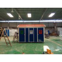 厂家直销小区垃圾房 服务区垃圾房移动厕所公园卫生间 简易垃圾房