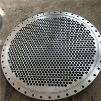 台湾铝合金石化压力容器折流板规格尺寸 中航卓越锻造供应