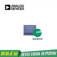 诺芯德科技优势供应ADI亚德诺HMC759LP3E衰减器芯片QFN16封装原装正品