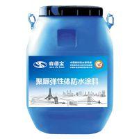 聚脲弹性体防水涂料 地坪专用涂料 聚脲生产厂家
