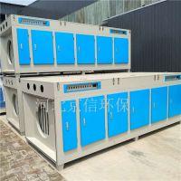 京信废气处理设备印刷厂用光氧废气净化设备除异味环评产品