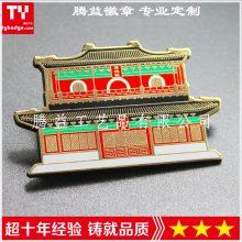 北京旅游纪念章专业定制-2020礼品-金属钥匙扣书签领带夹胸牌定制