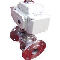 电动高温蒸汽水调节球阀Q941F-16P 电动法兰铸钢304开关切断球阀