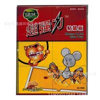 绿叶GL1005-38强力粘鼠板灭大老鼠贴捕鼠器灭鼠器优于用灭老鼠药