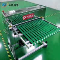 厂家直销片材清洁机 静电除尘机 防卷料双面清洁 非标定制设备